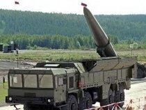 Rusia suspendă planul de amplasare de rachete Iskander în Kaliningrad