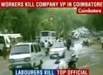 Un manager de resurse umane a fost omorât în bătaie, după ce a disponibilizat 42 de angajaţi