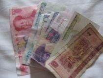 BNR a redus dobânda de politică monetară la 8%
