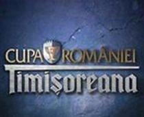 """Cupa României: Urziceni - Braşov, """"derby-ul"""" optimilor. CFR Cluj, Steaua şi Rapid au adversari facili"""