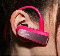 UE vrea limitarea volumului la playere MP3