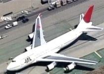 Australia. Pasagerii unui Airbus, evacuaţi, după ce un motor a luat foc la aterizare (VIDEO)