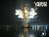 Au fost aprinse luminile în cel mai mare brad plutitor din lume (VIDEO)