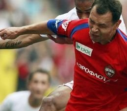 UEFA suspendă provizoriu doi jucători de la ŢSKA Moscova, înaintea etapei decisive din Liga Campionilor