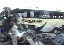 Peru. 33 de morţi şi 74 de răniţi, în urma a trei accidente diferite de autobuz