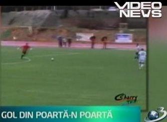 Gol din poartă-n poartă, în a patra ligă spaniolă (VIDEO)