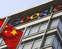 Google încearcă să ocolească cenzura chineză: mută site-ul în Hong Kong (VIDEO)