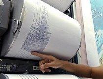 Cutremur de 6,2 pe scara Richter în Chile