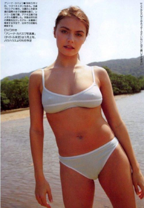 Юлия Проскурякова показала роскошную грудь на пляже ...