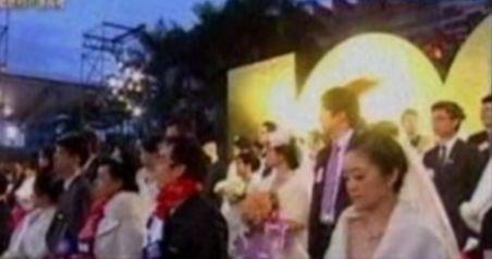 Taiwan. 100 de cupluri s-au căsătorit simultan cu ocazia centenarului capitalei