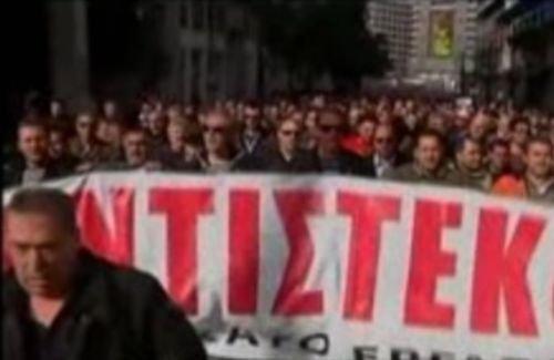 Proteste în Grecia şi Turcia: Mii de oameni pe străzile Atenei. Ciocniri între kurzi şi forţele de ordine