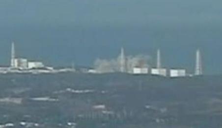 Explozie la o centrală nucleară japoneză: 4 răniţi şi pericol de radioactivitate de 20 de ori mai mare