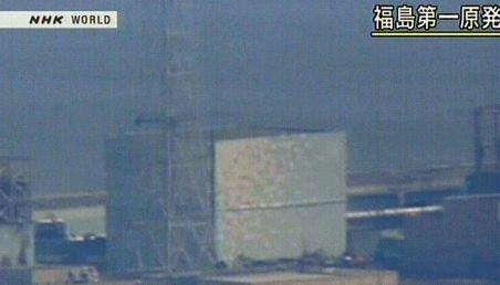 Stare de alertă radioactivă în Japonia. Un nou seism s-a produs pe coasta de est a Japoniei