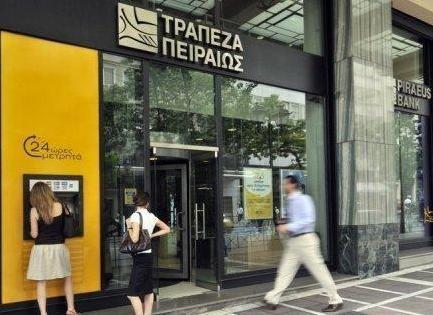 Piraeus Bank Grecia: Vânzarea operaţiunii din România nu a fost niciodată luată în considerare. România este un generator de profit!