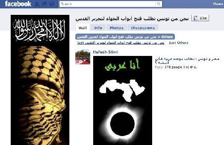 """Teroriştii încearcă să """"invadeze"""" Facebook pentru a porni un """"Jihad cibernetic"""", avertizeată oficialii britanici"""