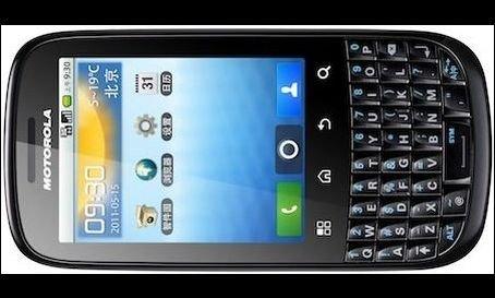 Motorola lansează XT316, un nou smartphone cu Android 2.3 Gingerbread