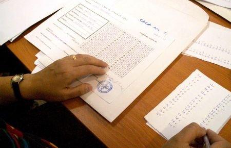Dezastru la examenul de titularizare. Numai 30% dintre candidaţi au luat notă de trecere