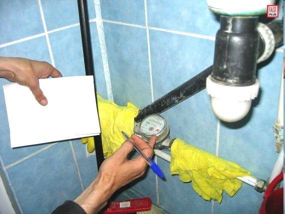 Proiect de lege pentru utilităţi. Gazele şi apa vor fi separate pe fiecare apartament