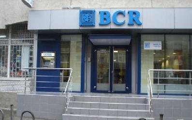Deşi trebuia să discute în această lună, austriecii amână subiectul listării BCR până în septembrie. Acţionarii SIF-urilor şi-au pierdut răbdarea