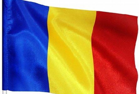 """România sărbătoreşte Ziua Imnului Naţional """"Deşteaptă-te române!"""""""