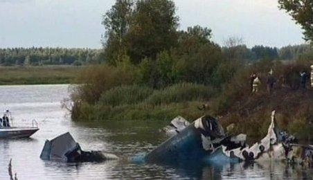 Rusia. 44 de morţi, după prăbuşirea unui avion. Vezi foto