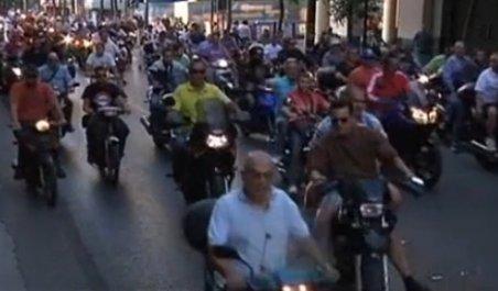 Grevele continue din Grecia i-au reunit pe delegaţii instituţiilor creditoare