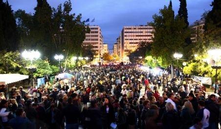 Grecia. Transporturile maritime şi Ministerul Finanţelor, în grevă