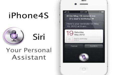 Aplicaţia de comandă vocală Siri ar putea deveni exclusivă pentru iPhone 4S