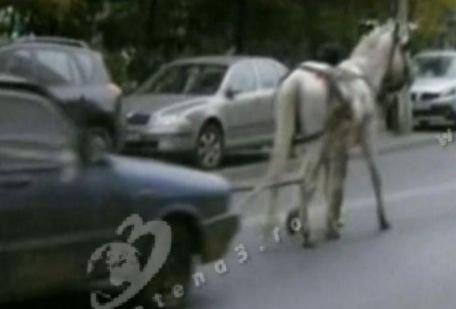 O Dacie cu un cal putere a fost văzută duminică în Bucureşti