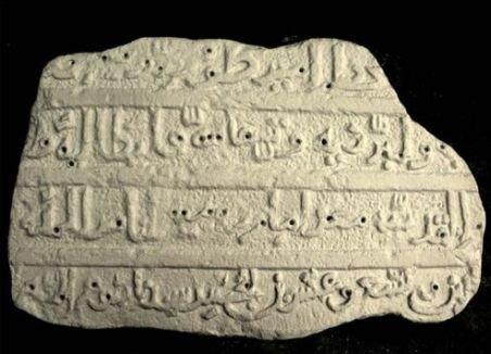 Premieră arheologică: A fost descifrată o inscripţie în arabă a cavalerilor cruciaţi