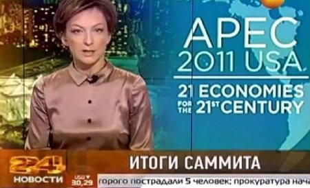 Rusia. Prezentatoarea de televiziune care a făcut un gest obscen la adresa lui Obama a fost concediată