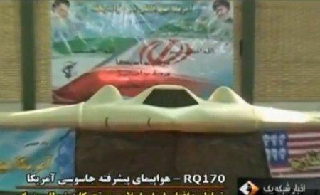 Oficial iranian: Vom reproduce drona americană capturată pentru a ne echipa armata