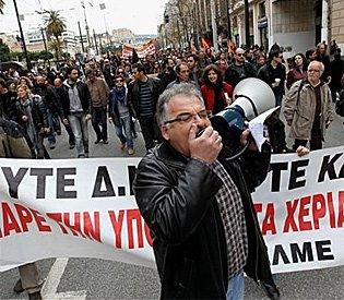 Atena, paralizată din cauza protestelor. Mii de oameni vor manifesta împotriva măsurilor de austeritate