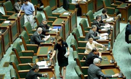 Emil Boc, chemat de urgenţă la Senat de parlamentarii PDL. Ce se va întâmpla în Senat?