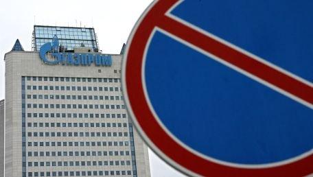Gazprom anunţă că nu poate suplimenta livrările de gaze pentru Europa
