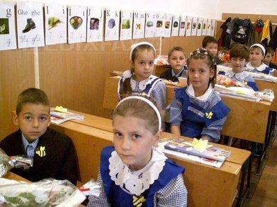 Imnul Național, la un pas de a răsuna obligatoriu în școli. Inițiativa PDL, avizată în Camera Deputaţilor