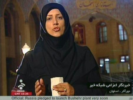 Prezentatoarele TV afgane, somate de ministrul Culturii: Să purtaţi văl islamic! Şi fără machiaj strident