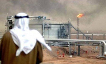 Şase state europene, în pericol de a rămâne fără petrolul iranian. Teheranul dezminte informaţia