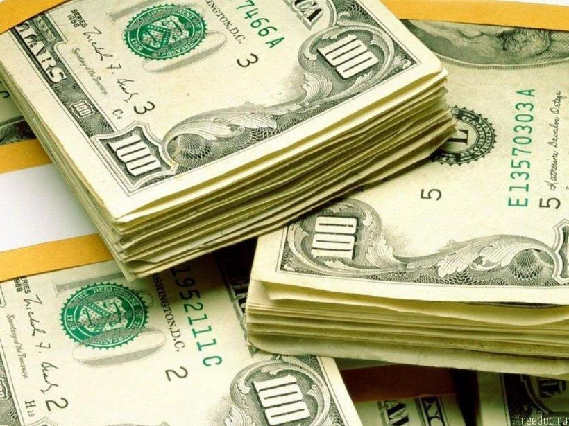 S-a câştigat potul de 640 de milioane de dolari de la loteria din SUA