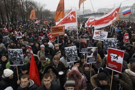 Rusia: Mii de simpatizanţi ai puterii s-au adunat să protesteze în oraşul Astrahan