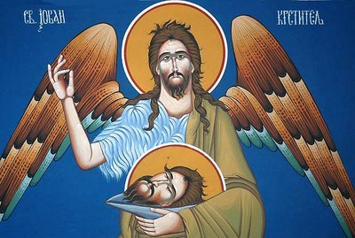 Bulgarii susţin că au descoperit fragmente osoase din scheletul Sfântului Ioan Botezătorul