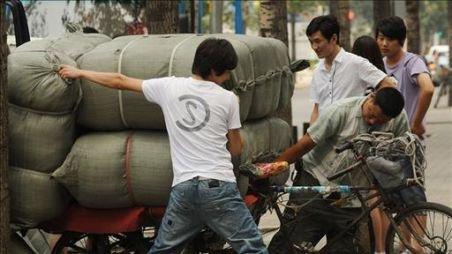Creşterea economică a Chinei a încetinit la minimul ultimilor trei ani