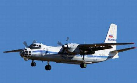 Un avion s-a prăbuşit în sud-estul Franţei şi a luat foc. La bord erau şase persoane