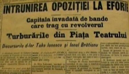 Protestele din zona Pieţei Universităţii de-acum 100 de ani. Un foc de revolver a declanşat asaltul soldaţilor şi jandarmilor