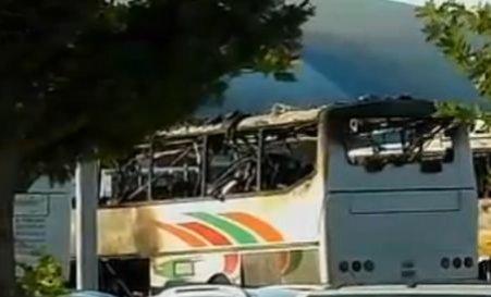 Atentatul din Burgas a fost comis de un kamikaze. Vezi imagini filmate la scurt timp după explozie