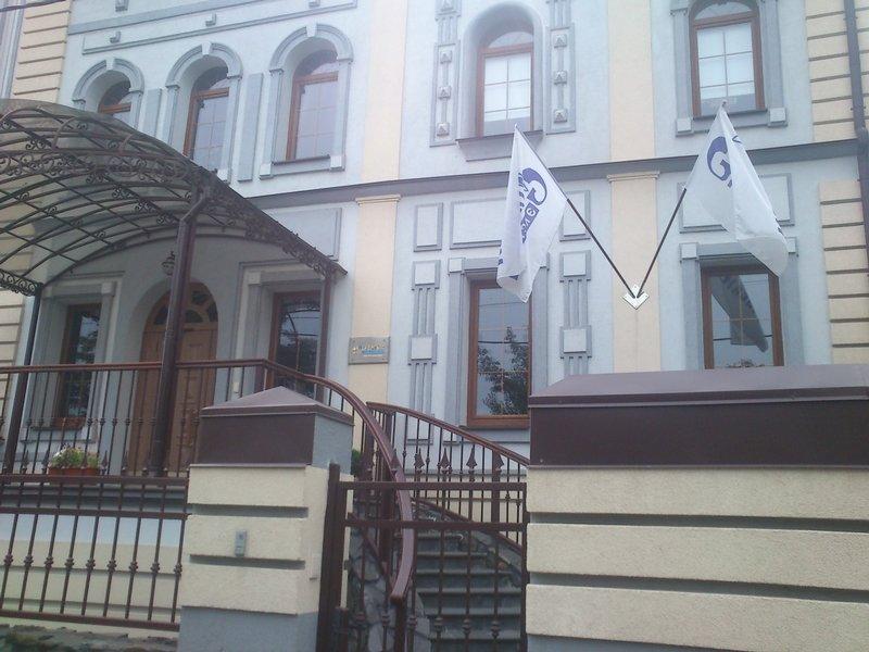 Ce-avem noi aici?! Iată ce creşte lângă o clădire a Guvernului din Kiev. Parcă era ilegal asta