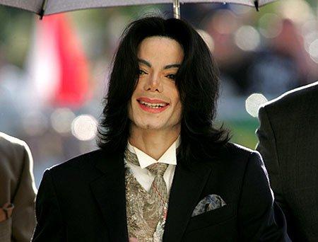 Tragedie şi MISTER în familia lui Michael Jackson. Familia este lovită din nou