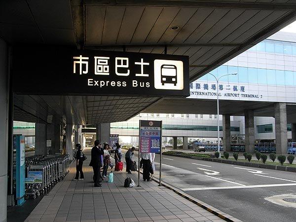 Taipei. Unica pistă a aeroportului a fost avariată de un trăsnet. Incidentul a perturbat zeci de zboruri