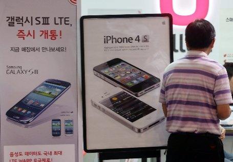 Produsele mobile Samsung ar putea fi INTERZISE în America. Vezi aici de ce