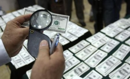 Un informator a fost recompensat de Fiscul american, într-un caz de evaziune legat de UBS. Vezi pentru ce a primit 104 milioane de dolari
